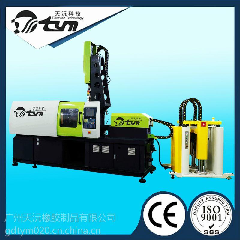 供应双色双物料注射成型设备,专用于液态硅胶包塑胶二次成型生产工艺,高效节能