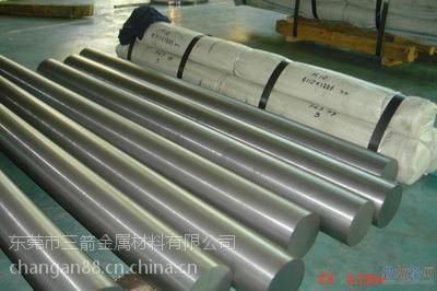 代理销售1.7139德标优质低合金结构钢规格齐全