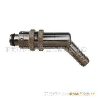 供应法式标准45度弯插管式模具快速接头东莞天翔五金黄铜接头厂生产运水接头