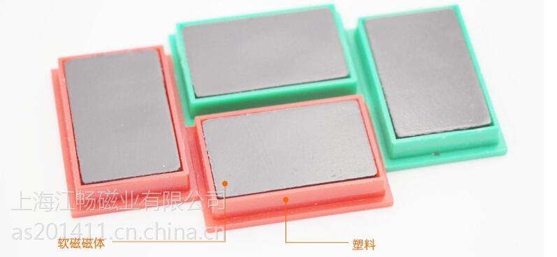 塑料白板冰箱贴磁条 10 20 CM钕铁硼强力磁力压条 冰箱贴压条磁铁条 透明亚克力ABS塑料磁条