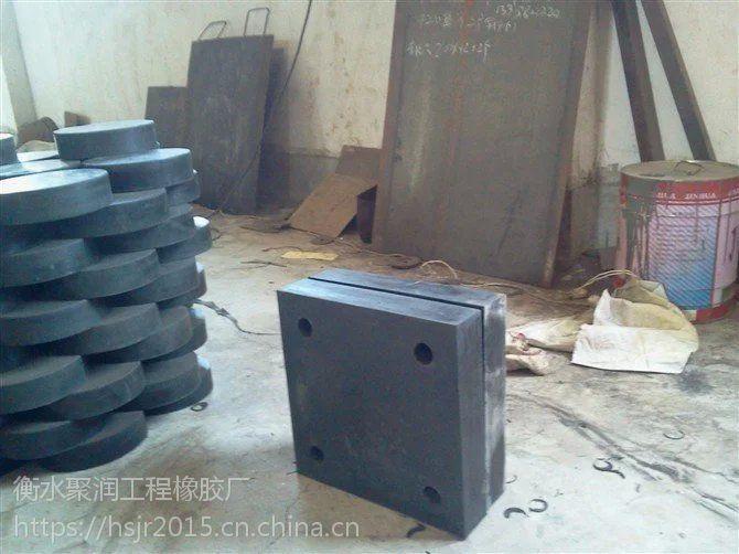 山西省大同市四氟乙烯滑板板式橡胶支座有现货可定做