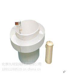 供应人工型水面蒸发器(九州空间生产-北京现货)