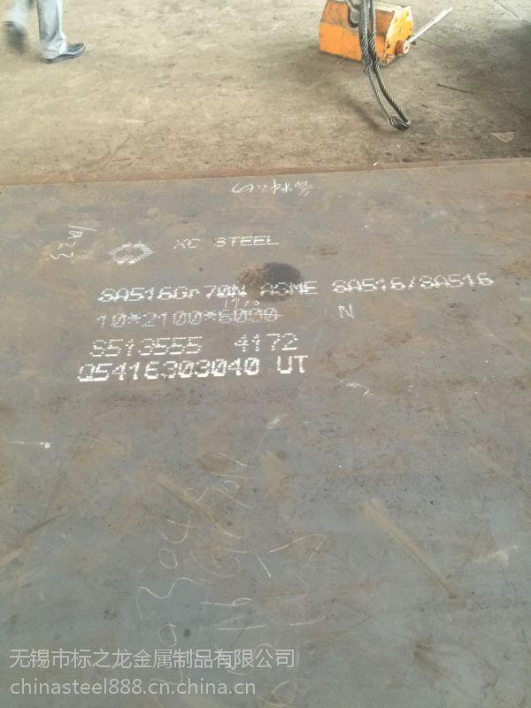 武钢舞钢现货锅炉容器板12Cr2Mo1R 12MnNiVR规格齐全可定尺开平保材质