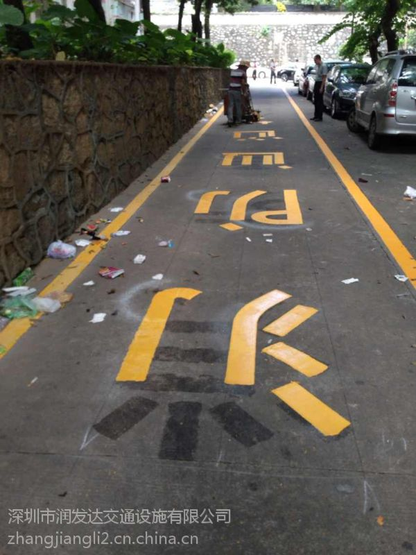 宝安停车场划线 车位划线 标准车位线 禁停划线