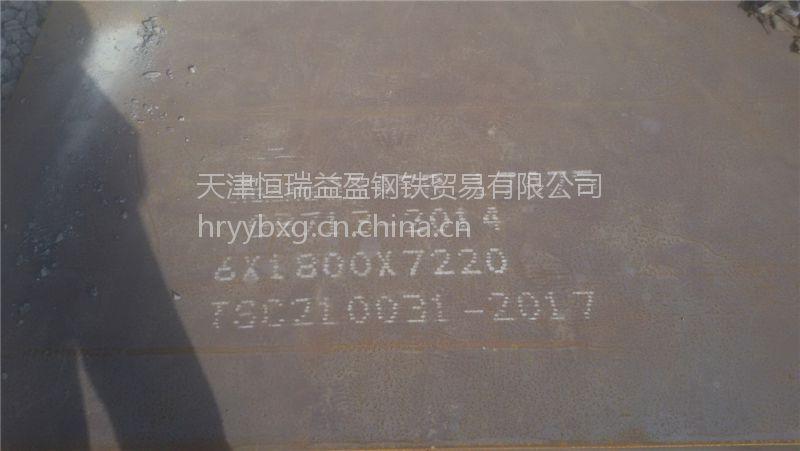 供应低合金钢钢板 济钢16MnDR低温压力容器板 交货状态正火加回火