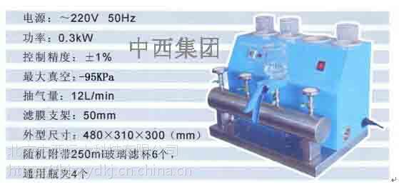 中西(LQS特价)悬浮固体测定仪 型号:OP99-JBFT-03库号:M10751