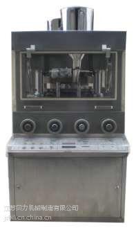 厂家直销 ZP35D双色薄荷糖粉末压片机 双压式自动旋转粉末成型机【GMP】