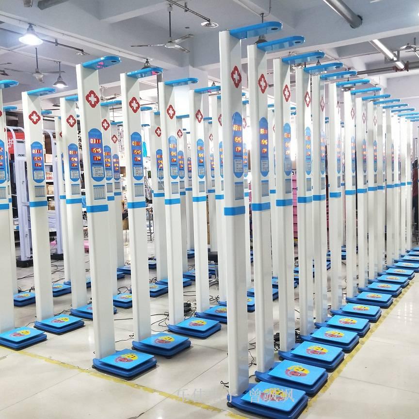 河南乐佳HW-900Y智能精密身高体重测量仪