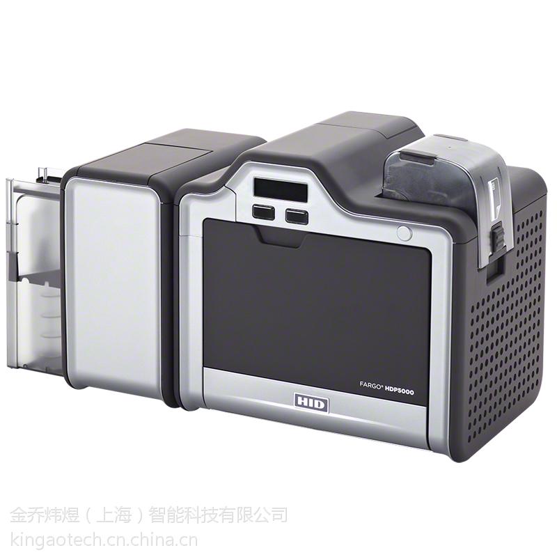 Fargo HDP5000证卡打印机,高清晰边到边打印,彩色卡片打印机,上海证卡打印机代理