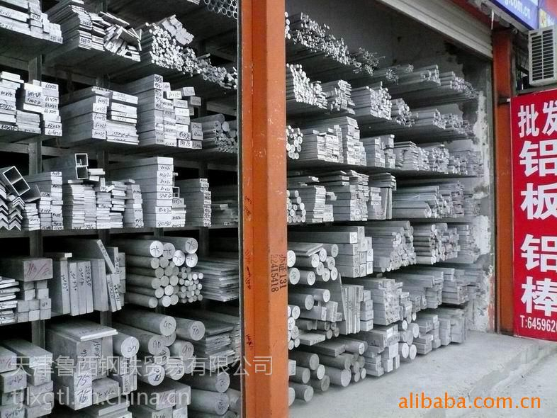 6061-T6铝排 铝棒 铝方子现货直销可1根发货