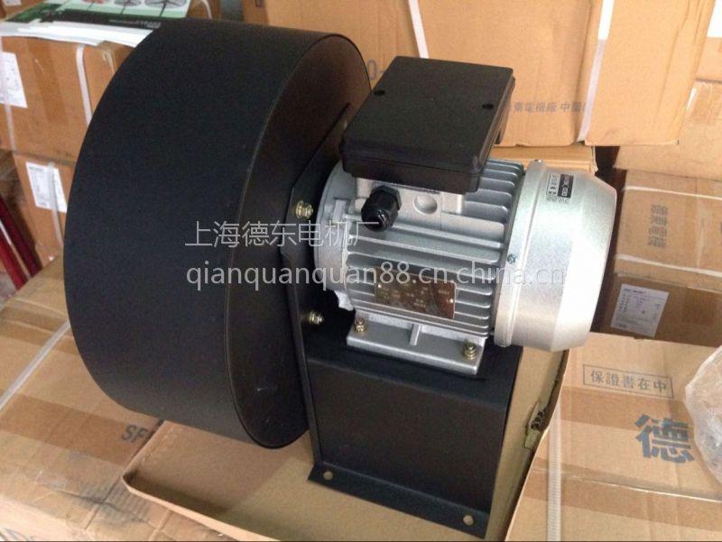 上海德东电机 厂家供应 DE230-2 三相 1500w 多翼式离心风机