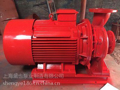 消防工程用泵XBD3.2/1.75-40L上海卓全XBD2.8/1.64-40L