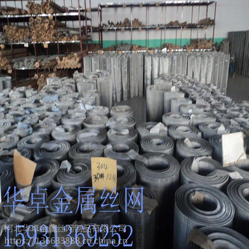 工厂现货GFW1.18/0.4不锈钢丝网 1.2米宽平纹编织网