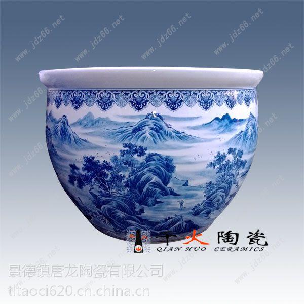 景德镇千火陶瓷 落地水瓷缸生产厂家