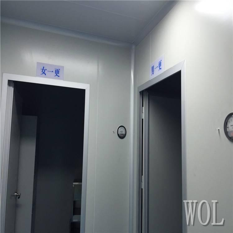 承接广东广西洁净车间 净化车间 无尘车间规划建造WOL