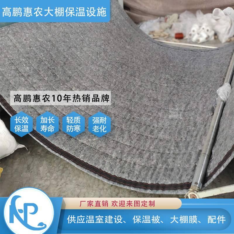 长乐保温棉被多少钱一平