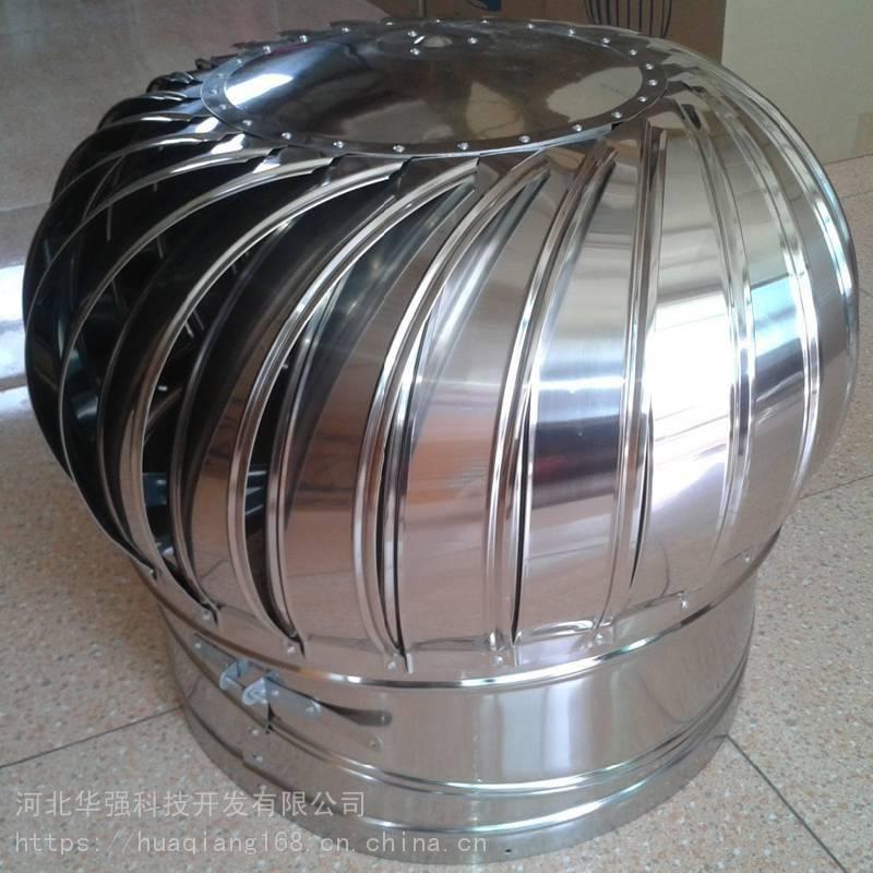 河南辉县房顶烟囱上装的无动力通风排气扇300的多钱一套 不锈钢耐用的 河北华强