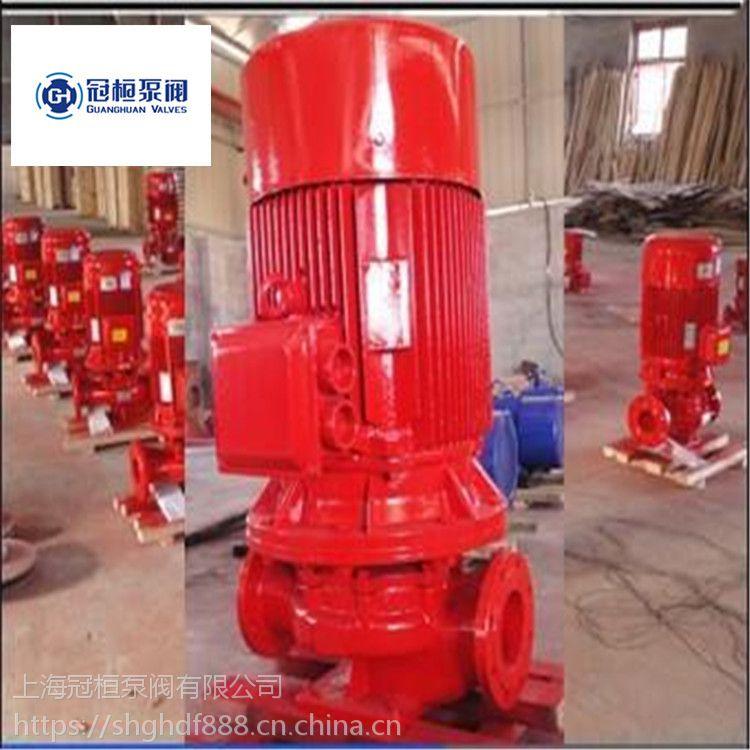 消防泵XBD11.0/41.7-125-315A广元市消火栓泵,喷淋泵启动方式,消防泵控制柜规格型号