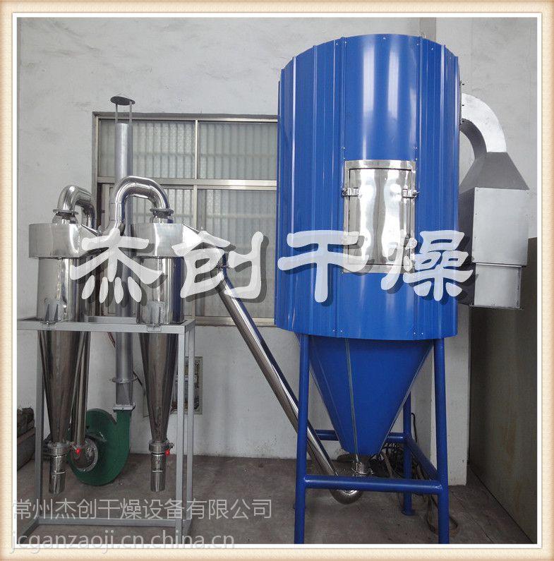 高效节能丙酸钙专用离心喷雾干燥机 丙酸钙喷雾烘干设备