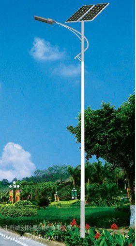 内蒙古太阳能LED路灯-乌兰察布LED景观灯产品+厂家直销太阳能灯