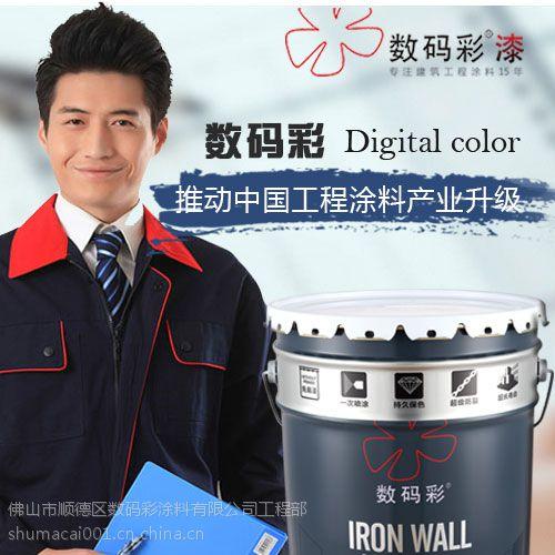 防水|外墙漆|防水外墙漆哪个品牌好|数码彩厂家