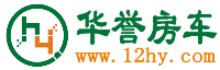 深圳市华誉汽车有限公司