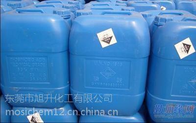 东莞大岭山福尔马林厂家/长安甲醛37%直销/虎门甲醛直销