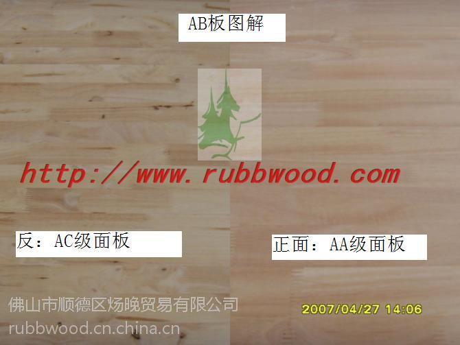 进口泰国橡胶木指接板17mm规格