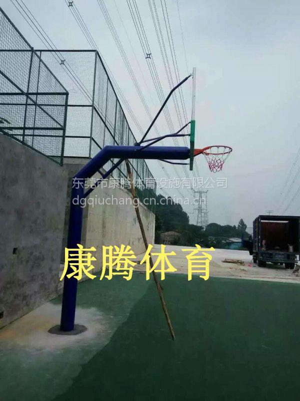 塘厦小学球场需安装固定式篮球架,篮球架的价格 批发篮球架厂商电话13925597601