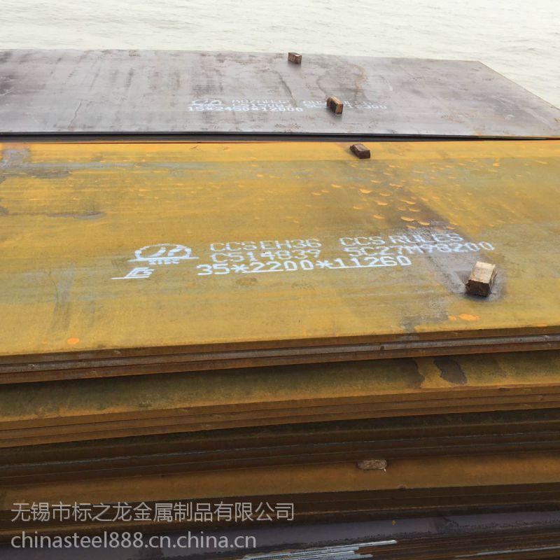 各国船级社认证船板批发零售零割CCS AH36船板 DNV DH36船板系列规格齐全