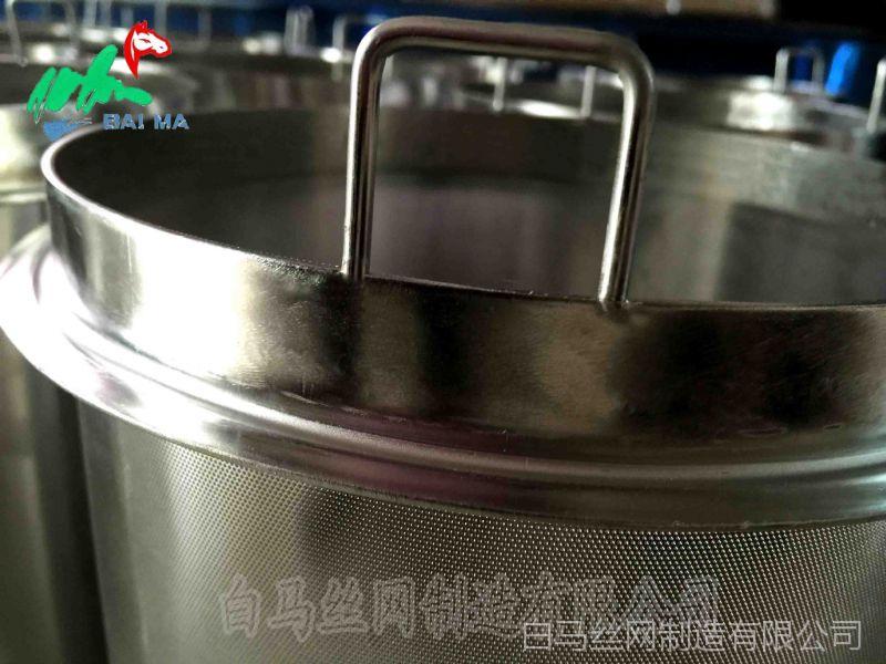 过滤桶/安平白马过滤桶厂家/不锈钢过滤桶加工定做