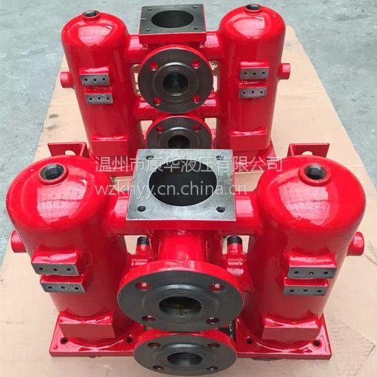 温州康华液压高压SMF-G60双筒过滤器滤油器