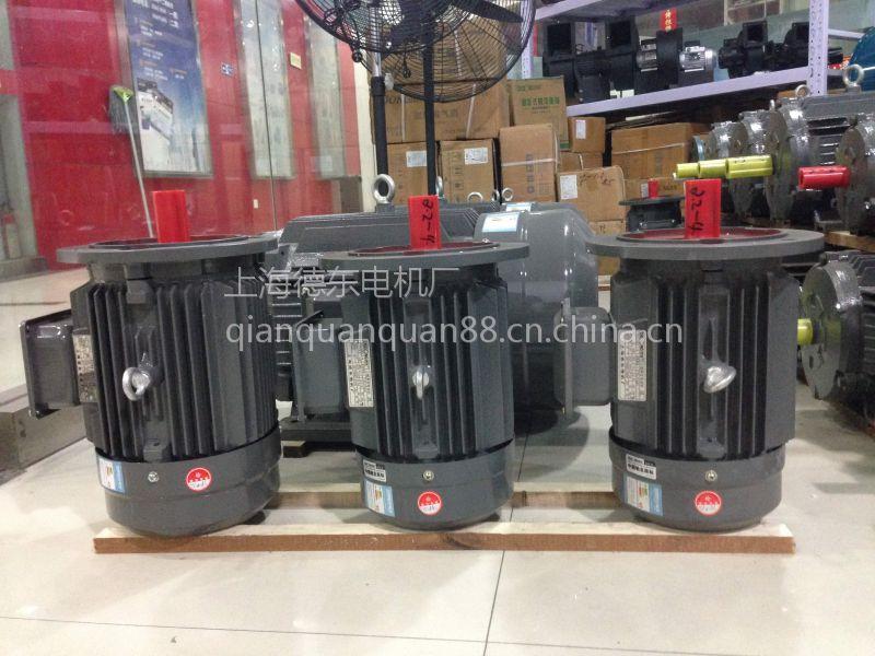上海德东电机 厂家供应 YE2-160M2-2 15KW B5 三相异步电动机