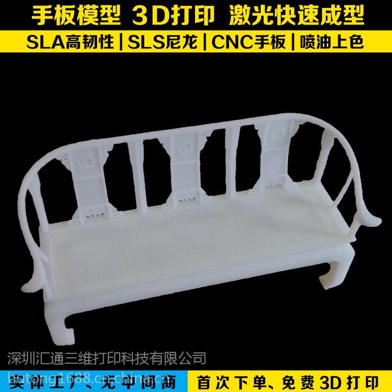 深圳专业SLA快速成型3D打印塑胶手板模型制作公司精度高RP手板