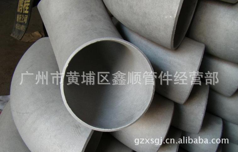 供应电厂用长半径 90°碳钢焊接弯头480*12,广州市鑫顺管件
