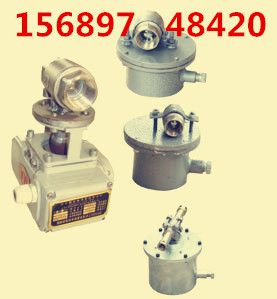 隔爆兼本安型电动球阀 DFH20/7矿用本质安全型电动球阀