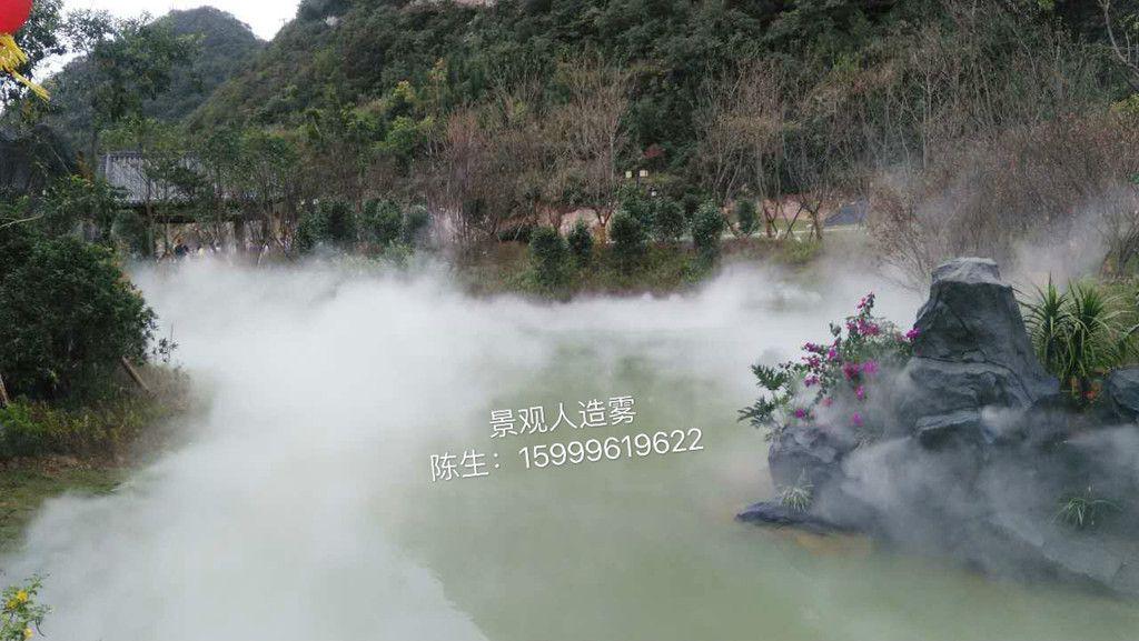 深圳市东荣纯水设备有限公司