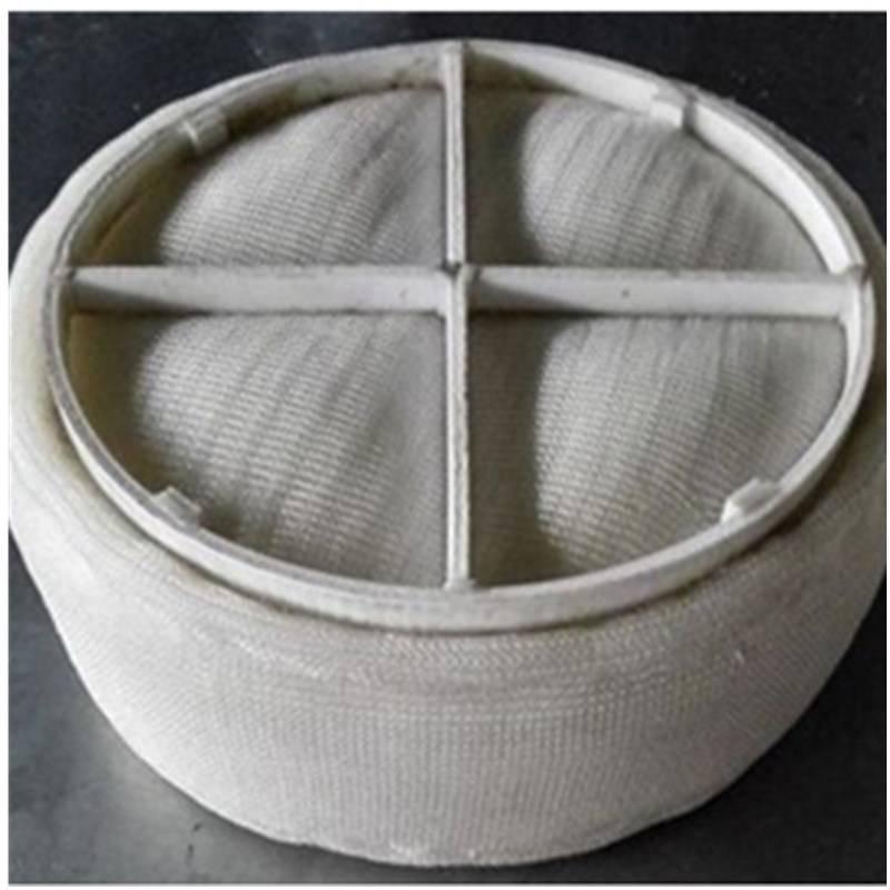 酸雾净化塔丝网除雾器PP聚丙烯HG/T21618-1998标准型 安平上善定做