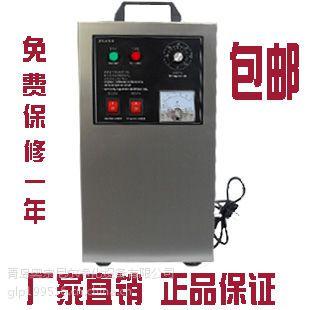 太原实验室用臭氧发生器生产厂家