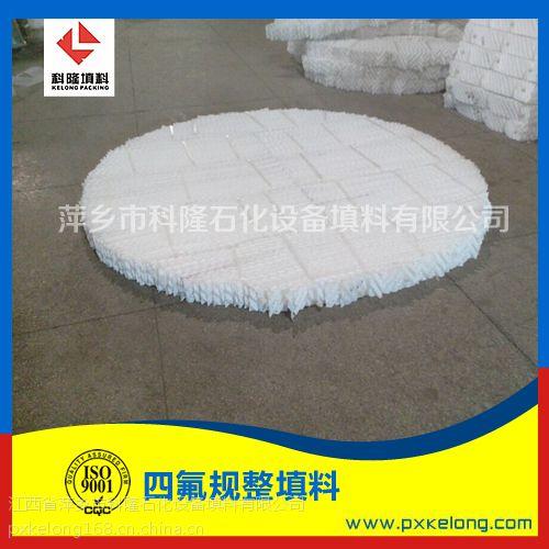 脱硫塔效果填料塑料孔板波纹填料