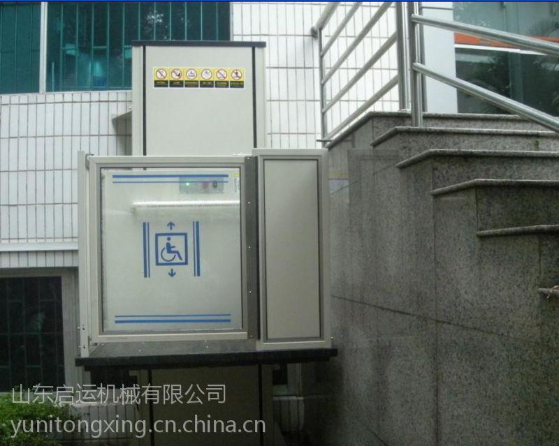 厂家直销残疾人电梯 楼梯爬楼车 导轨式无障碍机械启运邵阳市 襄樊市