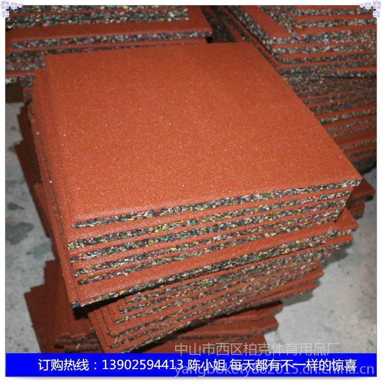 柏克5.0cm厚橡胶颗粒地垫深圳幼儿园室外地垫尺寸小区户外橡胶板厂家批发