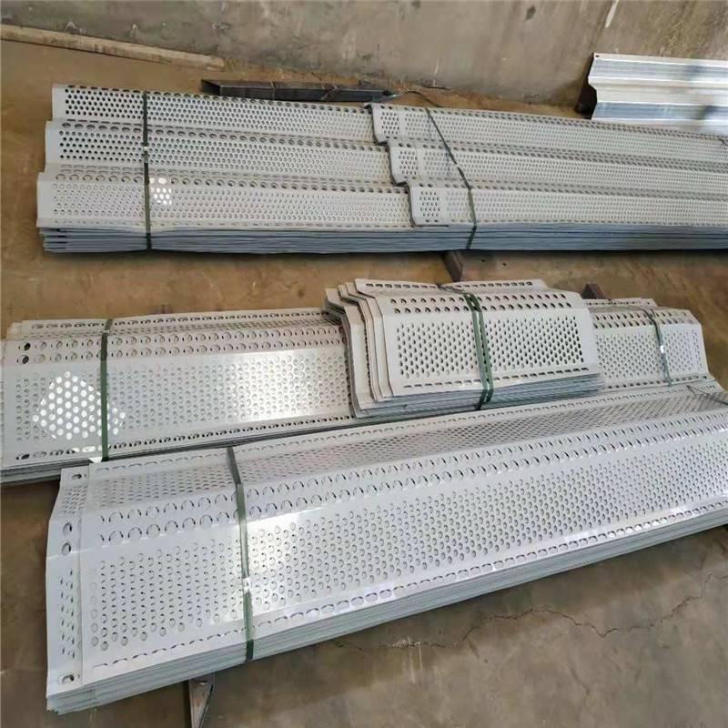 防风抑尘网施工组织 防风网报告 铝制冲孔板