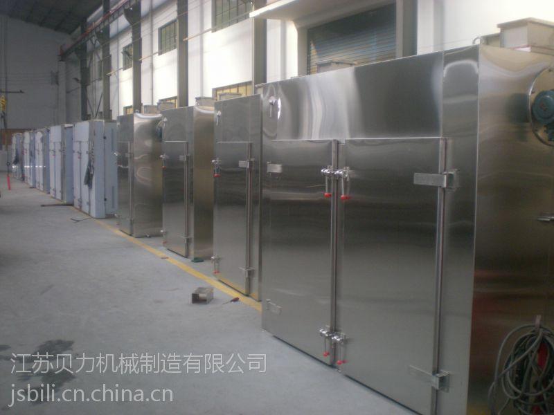 花茶烘干 菊花金银花茉莉花玫瑰花烘干机 RXH热风循环烘箱 干燥设备