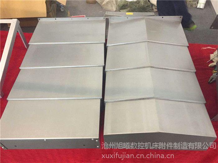 北京供應2-3mm厚耐酸堿伸縮式機床鋼板防護罩2017新品|新聞動態-滄州利來娛樂AG旗艦廳製造有限公司