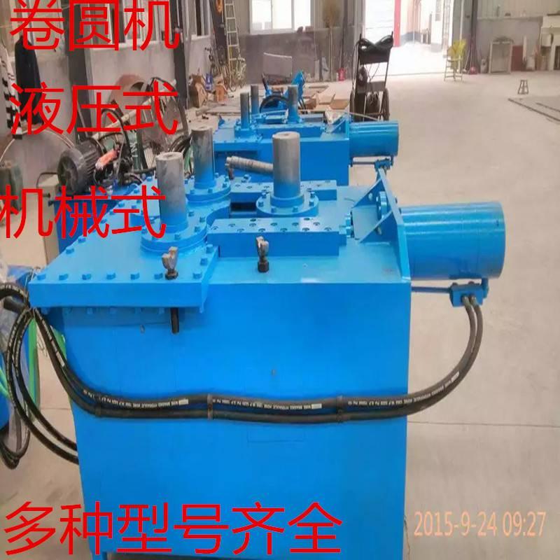 东华厂家加工定做全自动卷圆机 小型铁皮卷圆机