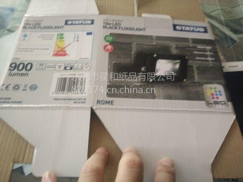 深圳福田飞机盒、牛皮纸彩色纸卡、广州瓦楞纸彩盒