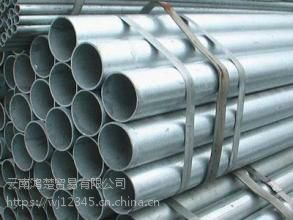 云南镀锌管规格表 18213412232