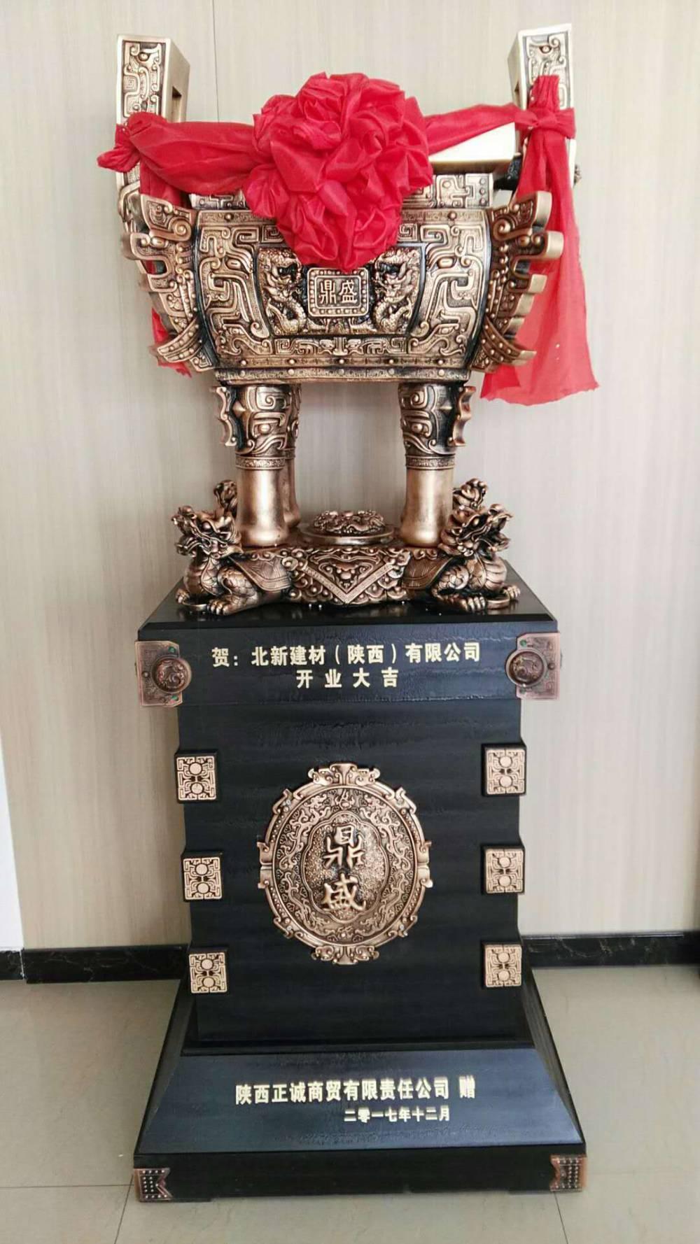 西安开业大件礼品两米龙鼎摆件 招财陶瓷大花瓶送庆典工艺品金箔做字