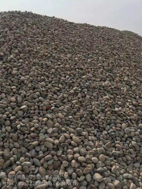 直销天然黑色鹅卵石园林装修,铺健身小路专用石子